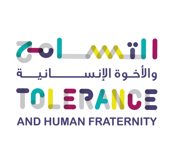 National Festival of Tolerance